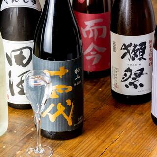 日本が誇るプレミアム地酒