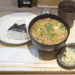 ダテ カフェ オーダー - 芋煮