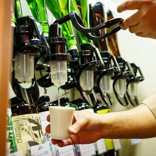 お酒好き必見!こだわりの日本酒20種類を含む100種飲み放題