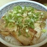 吉野家 国際センター店 - 焼味 ねぎ塩豚丼