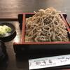 田中家 - 料理写真: