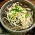桃李庵 - テールスープ これは煮込不足でしたね