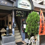 リトルカフェ セン - お店は2階です