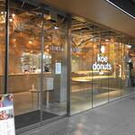 koe donuts - koe donuts 京都店