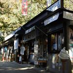 やまびこ茶屋 - お店の外