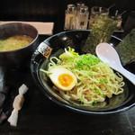 麺屋 二刀拳 - 柚子味噌つけ麺 シビレキューブ付き 800円/麺大盛り 0.5玉 100円