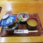 志奈乃 - 天丼