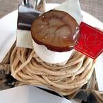 菓子工房 レジェール・ソルティ - 和栗のモンブラン(スポンジ生地)