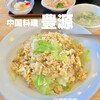 Chuugokuryourihougen - 料理写真: