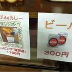 元町通り3丁目 - 2012.7.24 元町夜市限定