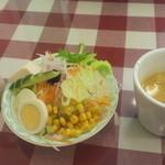 14039224 - サラダ&スープ
