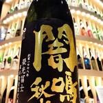 酒BAR 彩鶴 - 闇鳴秋水