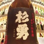 酒BAR 彩鶴 - 杉勇 辛口+10原酒