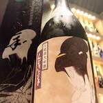 酒BAR 彩鶴 - くどき上手 斗瓶囲大吟醸