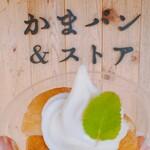 かまパン&ストア - 料理写真: