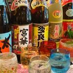 うみんちゅぬ やまんちゅぬ - 泡盛、オリオンビール、果実酒など200種類以上!