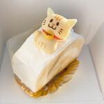 サン・ドミニック - 料理写真:【2020/11】ロールケーキ