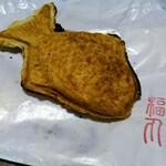 福丸 - テイクアウトした鯛焼き