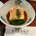 割烹 ふじむら - 胡麻豆腐の揚げだし
