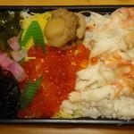 根室杉山水産 - たらばがにのお弁当