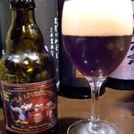 駅馬車 - ラ・ルーベコイズ1000円(メープルシロップが上品に香るベルギービール)