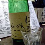 駅馬車 - 「にゃ王」はお店オリジナル焼酎。ラベルはご主人の手書きだそう!