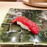 鮨處つの田 - 赤身漬けのにぎり