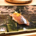鮨處つの田 - 秋刀魚のにぎり
