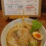 ふじ門 製麺 - 料理写真:(A)魚だしらぁ麺(大盛¥800)~極細麺~