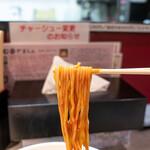 140404570 - 麺