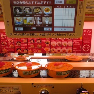 徳島市南出来島町でおすすめのグルメ情報をご紹介! | 食べログ