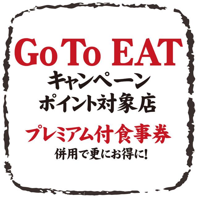 串カツ 田中 清瀬店の料理の写真