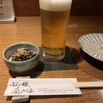 旬の鮮魚と魂の煮込み ぶん福茶がま - お通しとビール