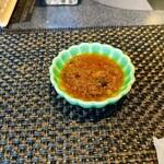 パンドラ - 自家製食べるラー油