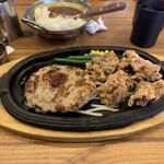 伝説のステーキ屋 - 料理写真:ハンバーグ300g+唐揚げ3個 1408円税込