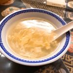 140424366 - スープ