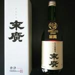 蔵喫茶 杏 - お土産で購入