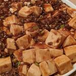 Shinkawataishoukenhanten - 麻婆豆腐