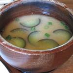RUSTIC BARN - セットについてくる茄子の味噌汁は、田舎味噌の味がします。