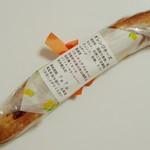 パネッテリア プルチーノ - オレンジクリームチーズ(原材料表示、2012年7月)