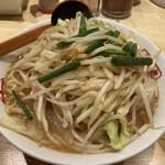 九十九ラーメン - 野菜たっぷり味噌ラーメン930円