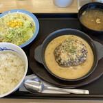 松屋 - 黒トリュフソースの       ビーフ100%ハンバーグセット890円税込