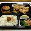 Fukurou - 料理写真:金のから揚げ弁当 750円