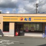 Matsuya -