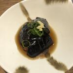 日本酒処 845 - 茄子の揚げ浸し