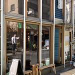 カフェ ブリュ - 円山町のオシャレカフェ