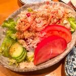 庄坊番屋 - 番屋サラダ