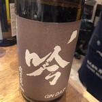 日本酒処 845 -