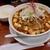 SHIBIRE NOODLES 蝋燭屋 - 料理写真:【限定】2種美味キノコの麻婆麺(1200円)+半ライス(100円)