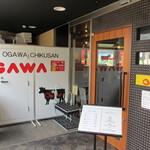 焼肉OGAWA -